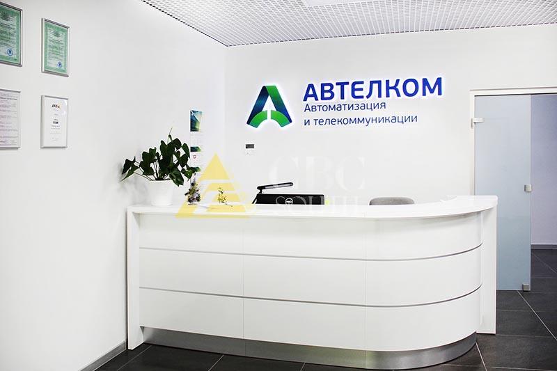 Косметический и капитальный ремонт офисов «под ключ» – сходства и отличия